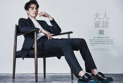 lee-dong-wook2
