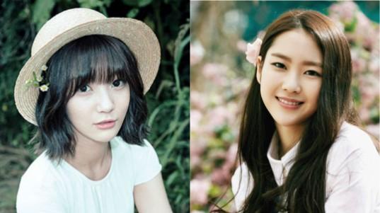 oh-my-girl-binnie-jiho--540x303