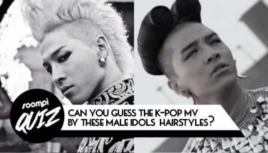 soompi-quiz-kpop-mv-male-idol-hairstyles