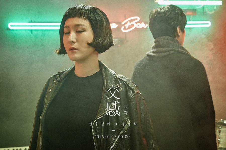 sunwoo-junga-jung-yong-hwa