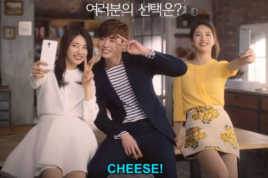 suzy-and-lee-jong-suk