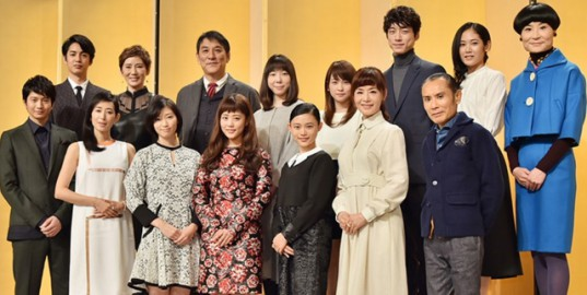 toto-nee-chan-press-conference
