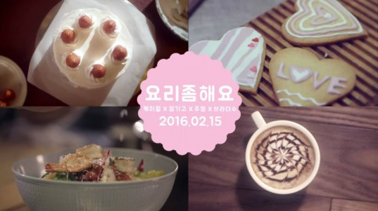 KWill-Junggigo-Jooyoung-Brother-Su-Cook-for-Love