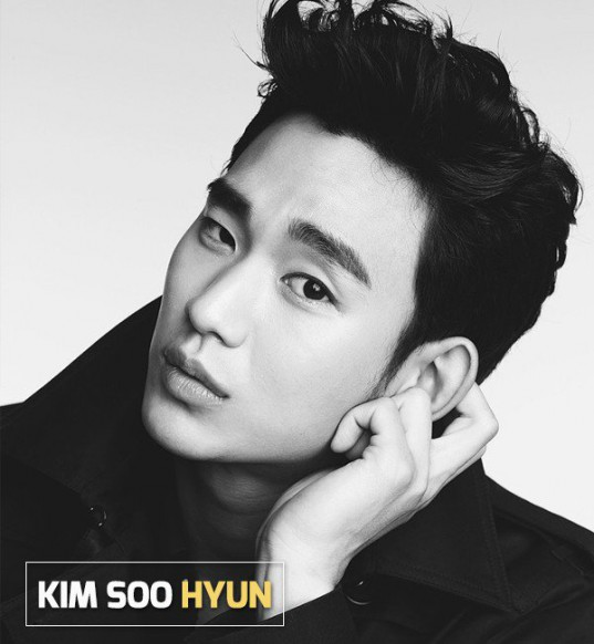 TOP_1454606262_Kimsoohyun