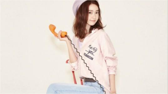YoonA_1456207236_af_org