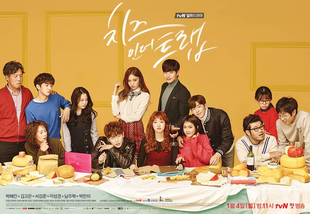 park-hae-jin-seo-kang-jun_1454892820_af_org