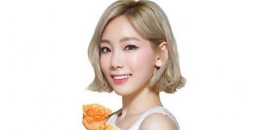 Taeyeon_1457986227_af_org