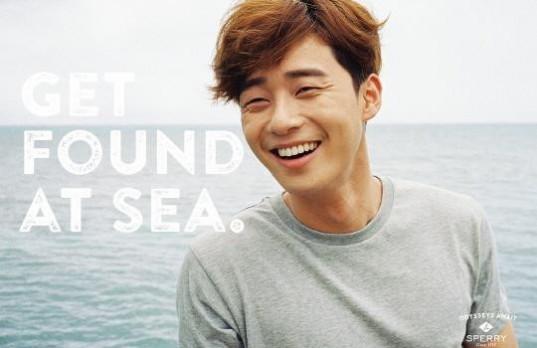 park-seo-joon-540x350