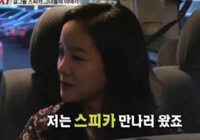 2NE1-SPICA-Bohyung_1459877967_af