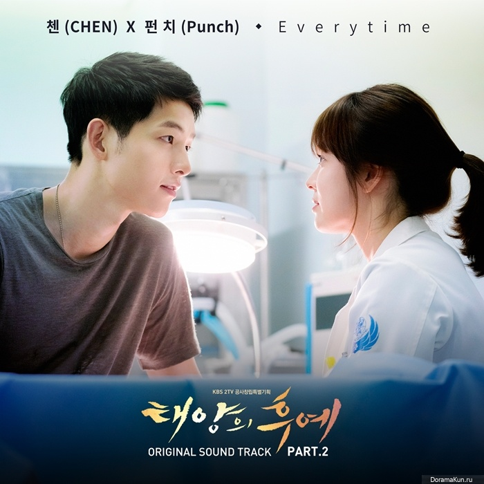Chen-Punch-everytime