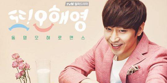 Eric-kim-ji-suk-jeon-hye-bin-seo-hyun-jin_1461111317_af_org