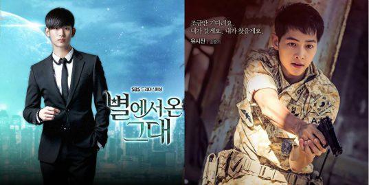 Kim-Soo-Hyun-song-joong-ki-_1460696925_af_org