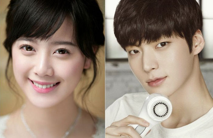 Ku Hye Sun and Ahn Jae Hyun Wedding