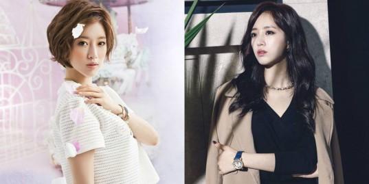 Lee-Hyori-Narsha-Eunjung-Nicole-seo-in-young-goo-hye-sun-cheetah_1459455284_af_org
