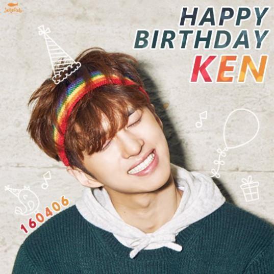 Seventeen_1459869940_ken
