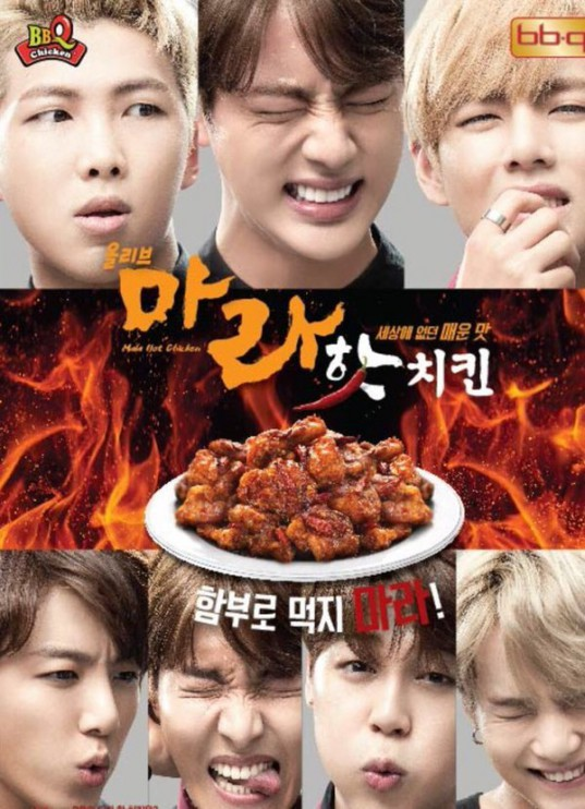 bts_1460337154_20160406_bts_chicken2