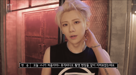 hyunseung-bts-youre-the-first