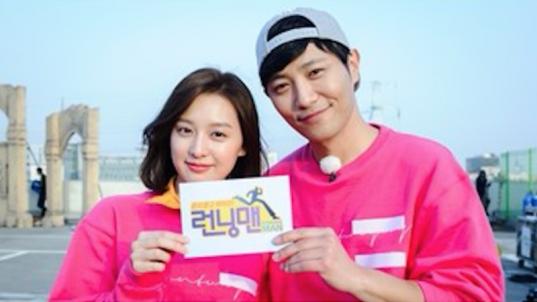 running-man-kim-ji-won-jin-goo-2-800x450