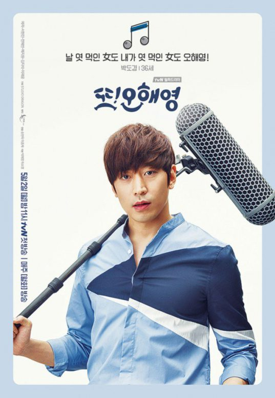 seo-hyun-jin_1461112230_1461044048-100