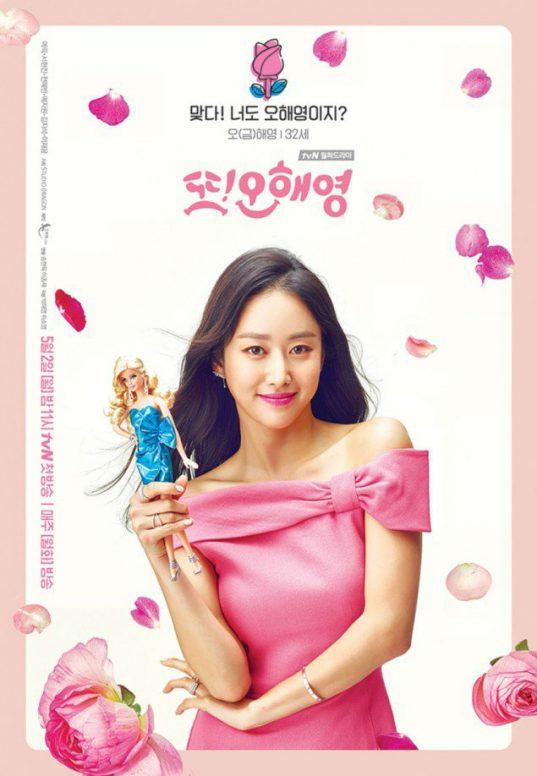 seo-hyun-jin_1461112247_1461044094-24