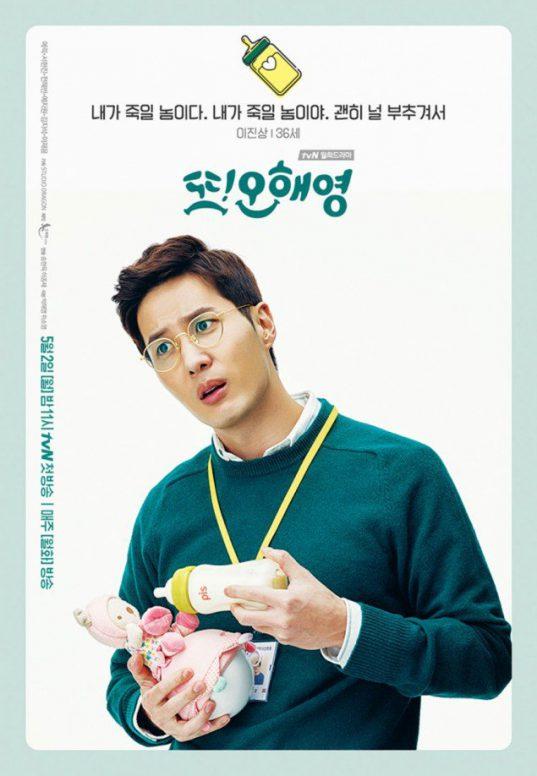 seo-hyun-jin_1461112259_1461044126-45