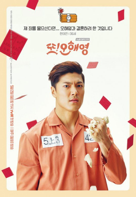 seo-hyun-jin_1461112271_1461044309-1