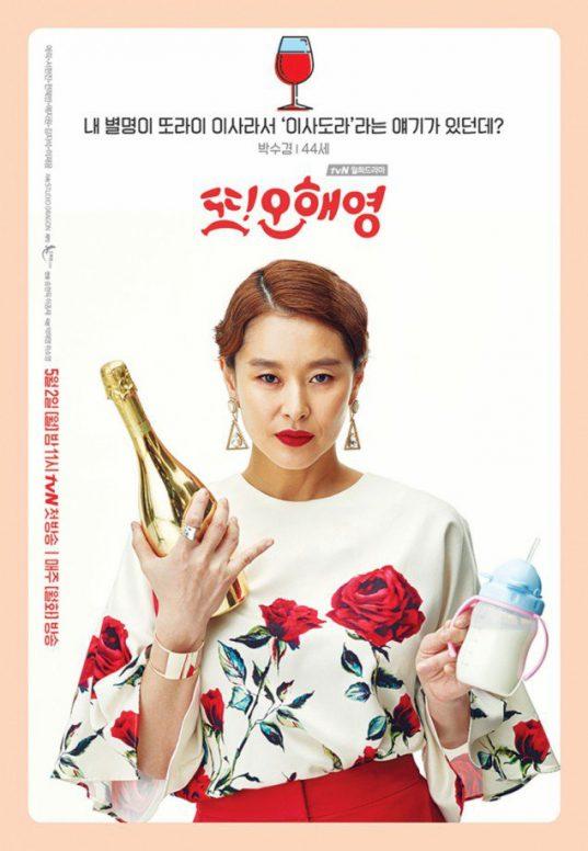 seo-hyun-jin_1461112282_1461044327-0