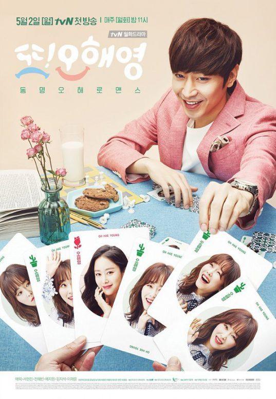 seo-hyun-jin_1461112286_CgYkh4CUIAEBth1