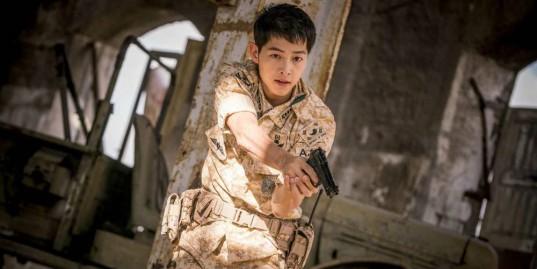song-joong-ki-_1459375178_af_org