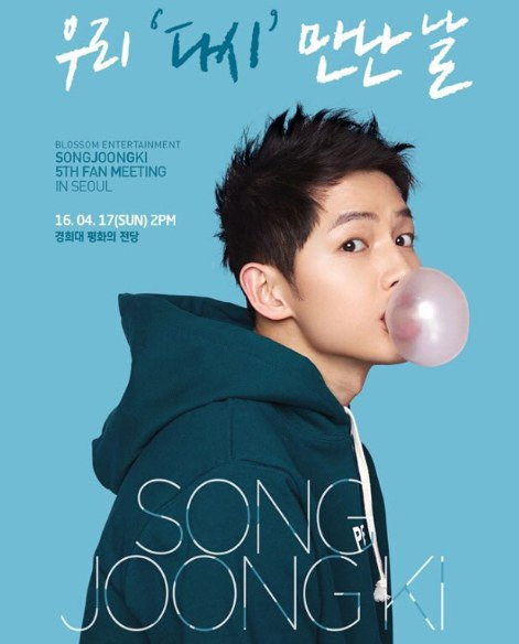 song-joong-ki-fan-meeting