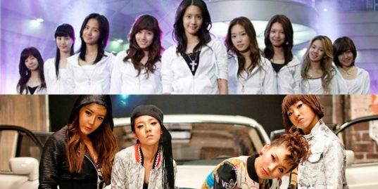 2NE1-Girls-Generation_1462828700_af_org