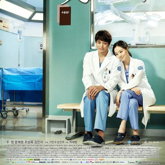 Good-Doctor-Poster1-550
