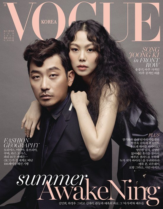 Kim-Min-Hee-Ha-Jung-Woo