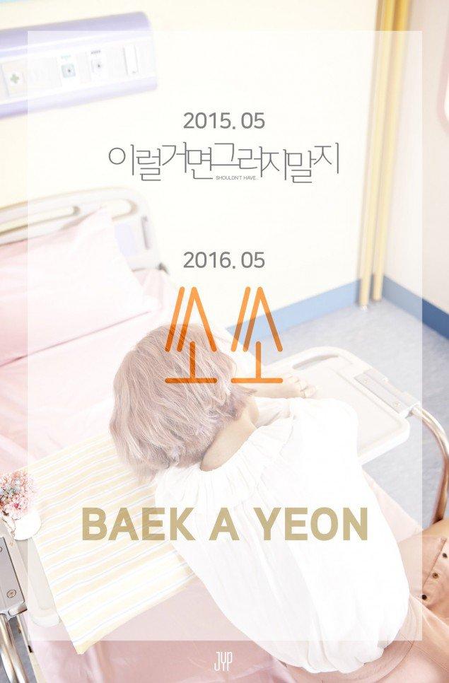 baek-ah-yeon_1463330633_soso