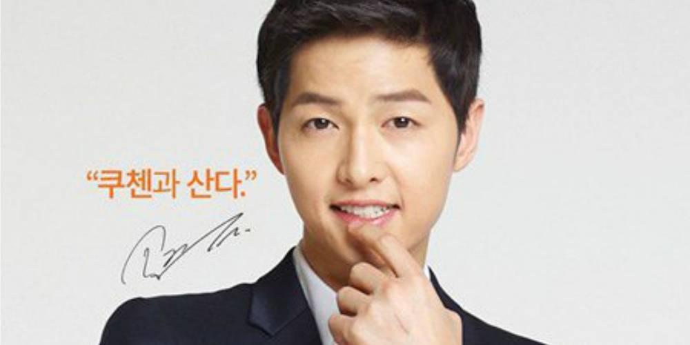song-joong-ki-_1462897820_af_org