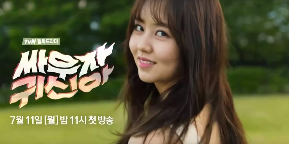 2PM-Taecyeon-kim-so-hyun_1467002146_af_org