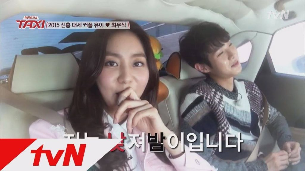 After-School-Uee-on-tvNs-Taxi