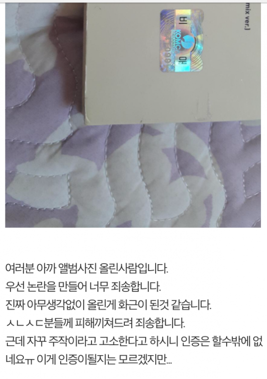 Wonder-Girls_1465602396_w_-_Edited