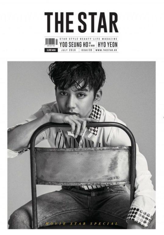 Yoo-Seung-Ho3