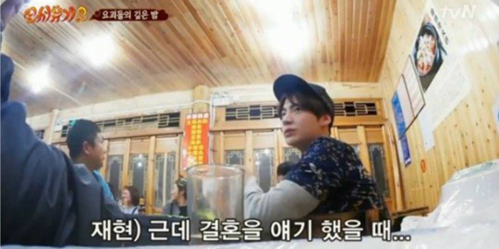 goo-hye-sun-ahn-jae-hyun_1466182622_af_org