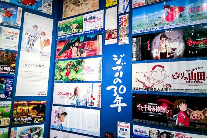 Баннеры и прочий рекламный материал к фильмам. (© Studio Ghibli)