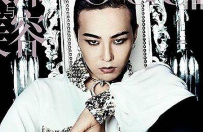 G-Dragon_1469214647_af_org