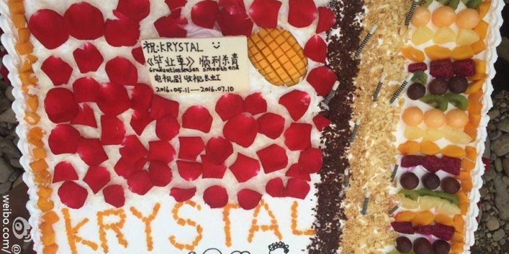 Krystal_1468365079_af_org