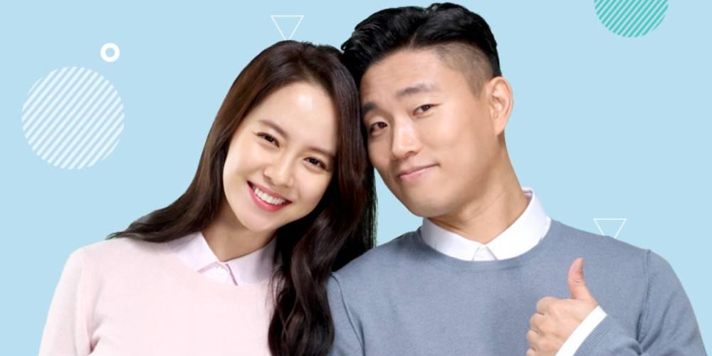 Song-Ji-Hyo-Gary_1468376180_af_org