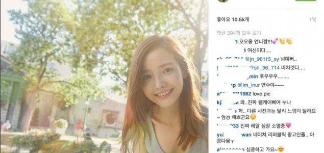 ha-yeon-soo_1469920191_1