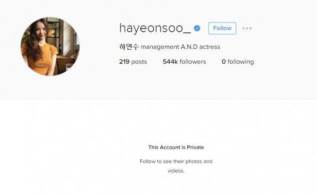ha-yeon-soo_1469921341_Untitled-1