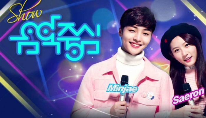 24K-JunK-HyunA-EXO-nine-muses-a-VIXX-sleepy-stellar-lady-jane-badkiz-up10tion-cando-matilda-vromance-nct-127_1471672484_af_org