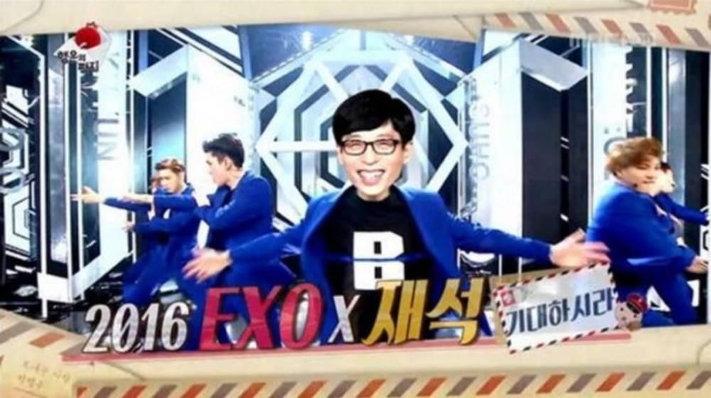 EXO-Yoo-Jae-Suk_1470912671_af_org