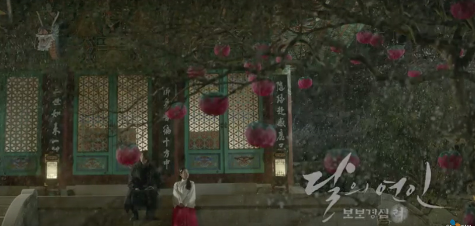 EXO s Chen Baekhun and Xiumin sing for Scarlet Heart Ryeo allkpop