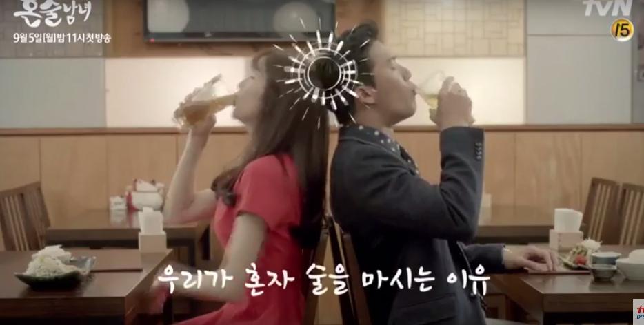 Ha Suk Jin and Park Ha Sun pledge their love in Drinking Alone teaser allkpop